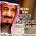 My Letter to the King of Saudi Arabia: King Salman bin Abdul Aziz