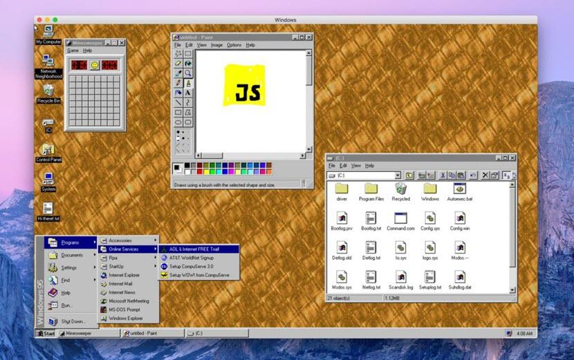 ويندوز 95 متوفر على شكل تطبيق على أنظمة ويندوز، ماك ولنيكس