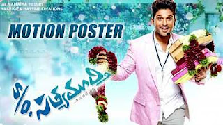Son of Satyamurthy Download Hindi - Telugu Movie 500MB (2015) DVDScr