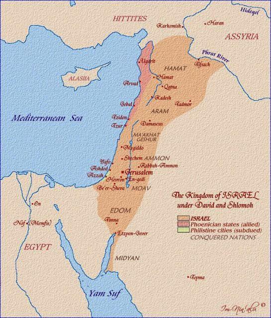 Kerajaan Israel