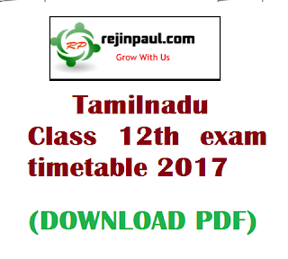 Tamil nadu 12th time table 2017 TN 12th state board public exam timetable