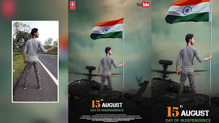 15 august action movie poster by mmp picture