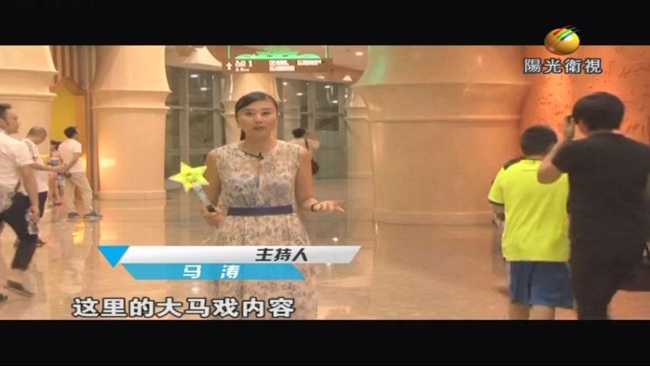 Frekuensi siaran Sun TV di satelit ChinaSat 11 Terbaru