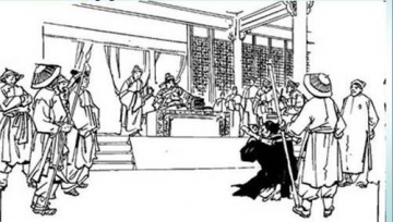 Cơ cấu giai cấp của xã hội Việt Nam từ thế kỉ X – giữa thế kỉ XIX