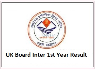 UK Board Inter 1st Year Result