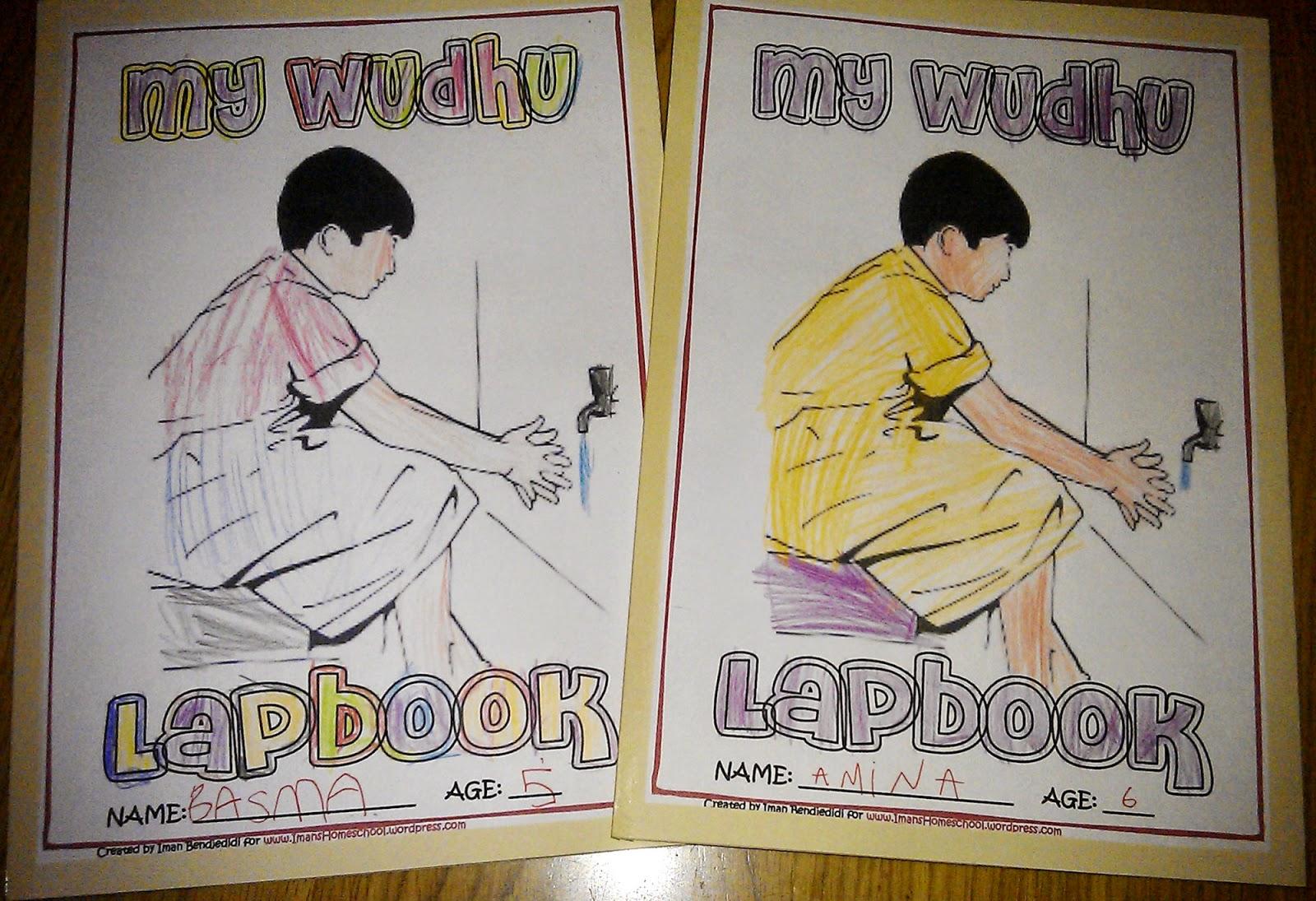 Iman S Home School Wudhu Lapbook