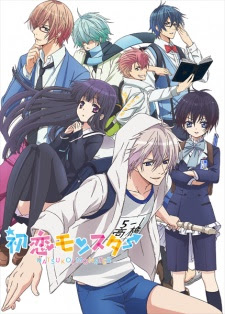 [Review Anime] Hatsukoi Monster