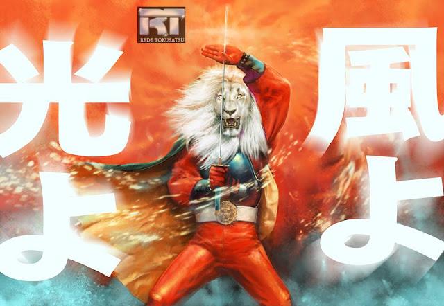 Falando em Série: LION MAN BRANCO (Kaiketsu Lion Maru) 1972