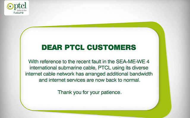 PTCL Offers Extra Speed as Apology for its Poor Internet Connectivity