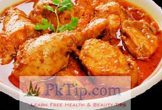 How To Make Chicken Korma 2019