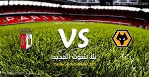 نتيجة مباراة وولفرهامبتون وبراغا اليوم الخميس 19-09-2019 في الدوري الأوروبي