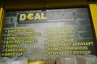 Καλώς ήρθατε στην επίσημη ιστοσελίδα της Deal Pack.