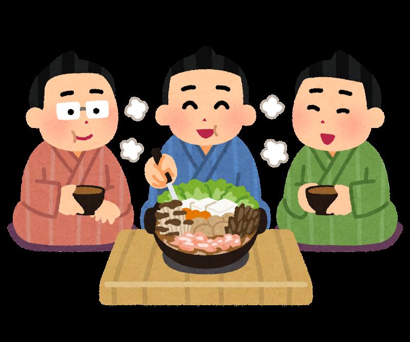 「お相撲さんちゃんこ フリー素材」の画像検索結果
