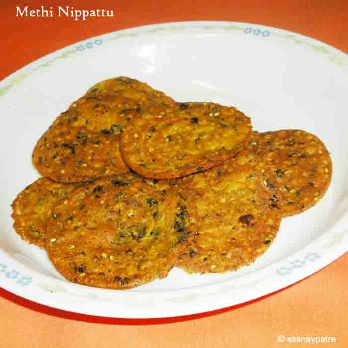methinippattu ready to serve