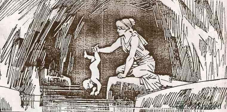 современное значение выражения «Ахиллесова пята»