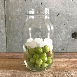 グズベリー酒のレシピ|グズベリーと氷砂糖を保存瓶に入れます