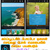 BEST IMAGE EDITOR FOR MOBILE | ANDROID TAMIL