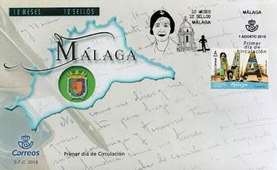 PDC del sello de Málaga de la serie 12 meses, 12 sellos, 12 provincias