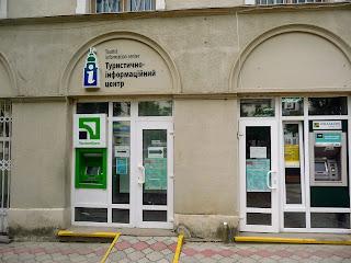 Дрогобич. Міська ратуша. Туристично-інформаційний центр