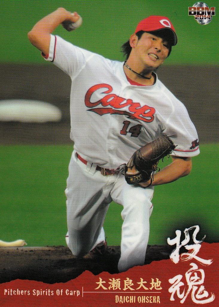8064f5d6a Japanese Baseball Cards: May 2015