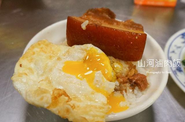 taichungfood 10 - 台中流蛋攻略│阿姆我的蛋蛋破掉了,懶懶的明天不想上班懶人包