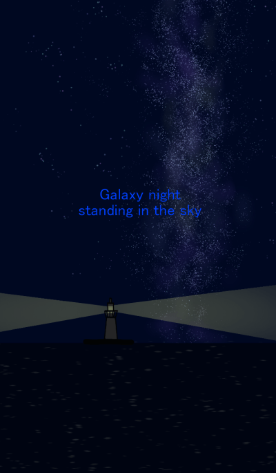 Galaxy night standing in the sky