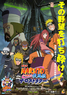 Naruto Shippuden The Movie 4 : The Lost Of Towers