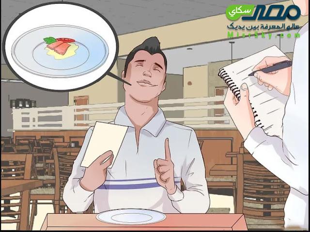 هل تأكل وأنت متعب ، غاضب ، تشعر بالوحده إذن شاهد ما هو الحل ؟