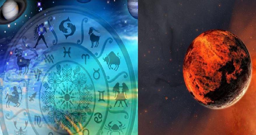5 february 2019 rashifal, today horoscope