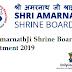 Shri AmarnathJi Shrine Board Recruitment 2019