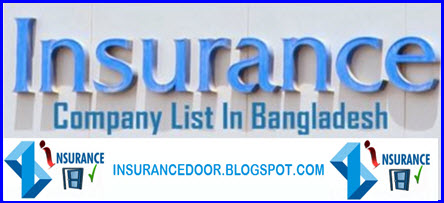 insurance business in bangladesh Problem of insurance business in bangladesh in a developing country like bangladesh, insurance companies are playing a very important role in the economy.