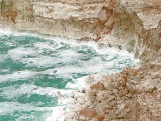 املاح البحر الميت 83066303.jpg