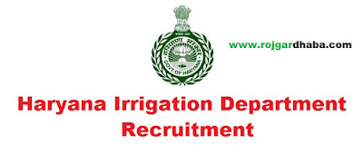 Haryana Irrigation Department