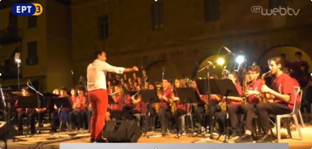 Τις καλύτερες εντυπώσεις άφησε το 2ο Πανελλήνιο Φεστιβάλ Μουσικών Σχολείων στην Αργολίδα (βίντεο)