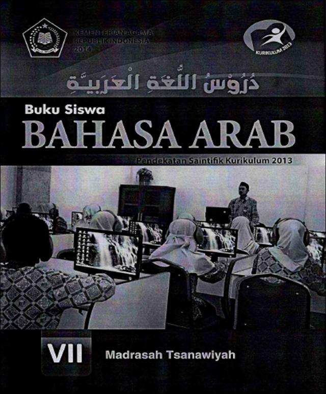 Blog Ilmu Matematika Buku Bahasa Arab Kelas 7 Kurikulum 2013 Oleh Yoyo Apriyanto Phone