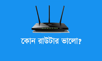 2.4ghz-5ghz-wifi-router