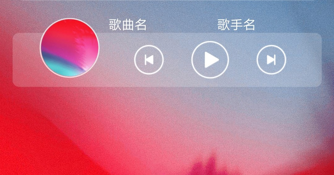 Ios itz theme download