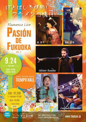 Pasión de Fukuoka