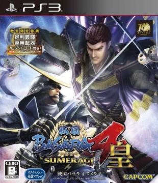 Sengoku Basara 4 Sumeragi - Download game PS3 PS4 RPCS3 PC free