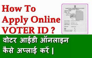 वोटर आईडी कार्ड कैसे बनवाये ¦¦ How To Get Election Voter Id Card