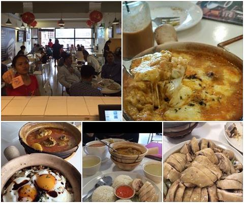 Lunch Time In Miri Hainan Cafe