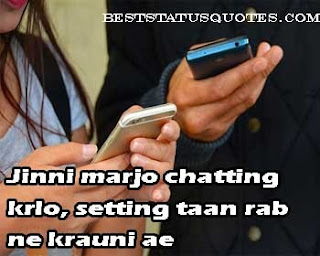 Whatsapp Status in Punjabi Attitude