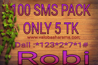 Robi sms offer 2019,  Robi to any number sms packge,  Robi 5 tk sms pack,  Robi 200 sms 30 bay offer ২০১৯.রবি টু যেকোনো নাম্বারের sms অফার  2019.