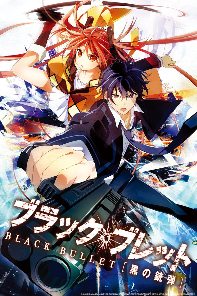 cover anime Black Bullet