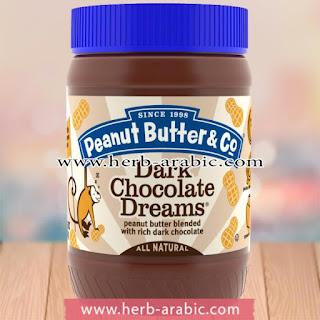 زبدة فول سوداني بالشوكولاتة