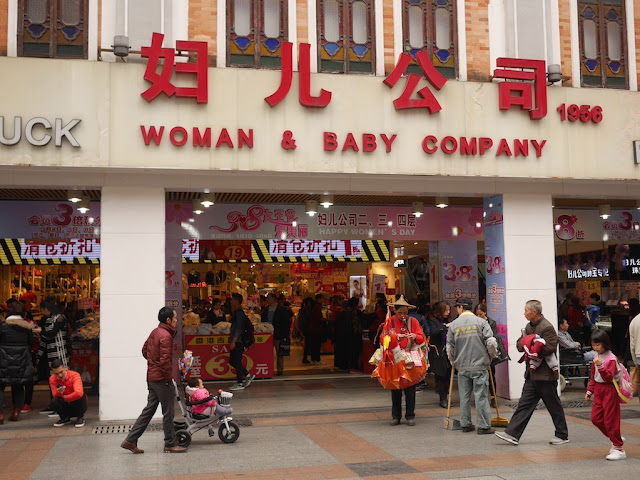Woman & Baby Company Women's Day sale