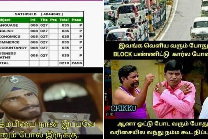 April 2019 ~ Fresh Tamil - Riddles, Tamil Names, Tamil