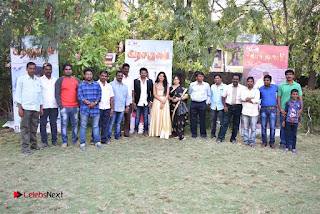 Arasakulam Tamil Movie Audio Launch Stills  0045.jpg