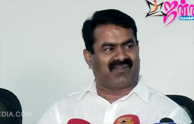 Seeman about Vijayakanth's Election Alliance