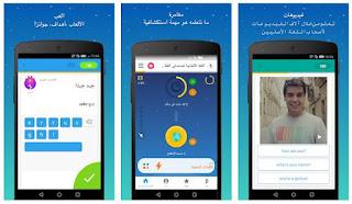 تطبيق, اندرويد, مميز, لتعلم, اللغات, المختلفة, من, خلال, الهاتف, Memrise